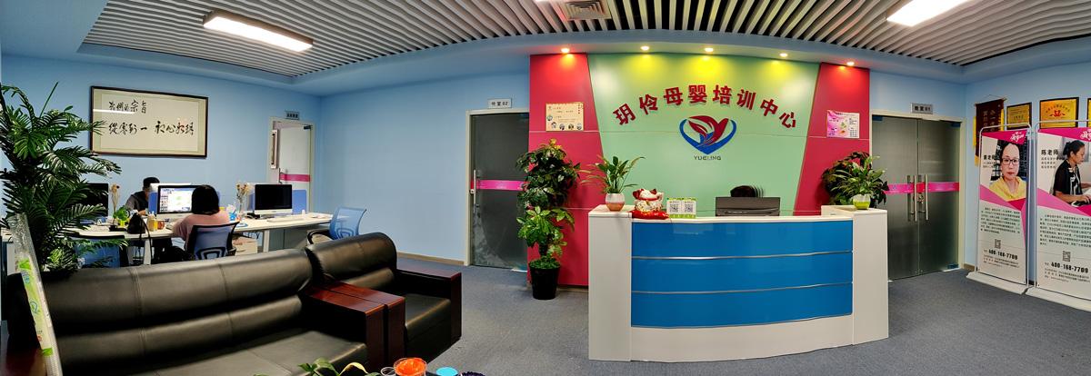 广州新一代母婴职业培训中心