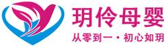 玥伶母婴-专业的广州月嫂服务公司_广州月嫂培训班